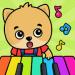 Kids piano v3.3.22 [MOD]