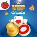 جلسات VIP – لودو, طرنيب, تركس وشيش v3.2.24 [MOD]