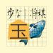 Funashi Shogi v1.0.2.0 [MOD]