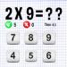 multiplication game v4.0.0 [MOD]