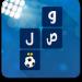 لعبة وصلة – كرة القدم v1.5.5 [MOD]