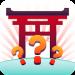Manga Quiz – FR v3.352 [MOD]