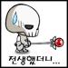 Skull Magician : Grow Ultimate Magic : Tap Clicker v7.1.3 [MOD]
