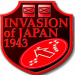 Invasion of Japan 1945 (free) v2.6.1.1 [MOD]