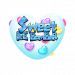 Sweet Ice Bomber v1.1.6a [MOD]