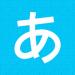 Hirakana – Hiragana, Katakana & Kanji v2.2.25 [MOD]
