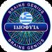 Millionaire Greek Genius – Free Quiz Trivia Puzzle v1.0.0.20210409 [MOD]