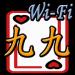 Wi-Fi 99 v2.8.1 [MOD]