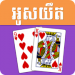 OsYeut – Khmer Card Game v1.7 [MOD]