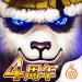 太極パンダ 〜はじまりの章〜 v3.13 [MOD]